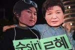 هذه هي فضيحة رئيسة كوريا الجنوبية وصديقتها!
