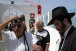 'إسرائيل' تحذر رعاياها من السفر لتونس