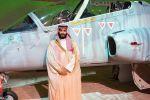 ابن سلمان يدشن أول طائرة نفاثة محلية