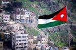 الأردن: نتابع ملابسات اعتقال إسرائيل لأحد مواطنينا