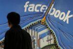 فضيحة.. فيسبوك تراقب مستخدمي واتسآب