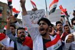 العراق يلاحق نوابا ووزراء فاسدين