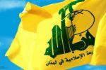 'نايل سات' توقف بث قناة المنار التابعة لحزب الله