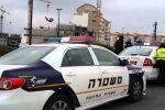 جريمة إطلاق نار في 'جسر الزرقاء' جنوب حيفا