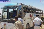 أكثر من 20 قتيلا في هجوم على حافلة تنقل أقباطا جنوب القاهرة