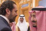 كيف ظهر الحريري 'المختفي' في مطار الرياض ؟