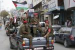 مسؤولون إسرائيليّون يعارضون تقليص المساعدات للسلطة الفلسطينية