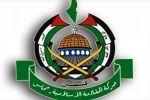 نميمة البلد: حماس القمعية ... حماس الخاسرة  ....جهاد حرب