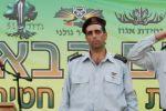 اتهام مسؤول كبير في جيش الاحتلال بالاغتصاب
