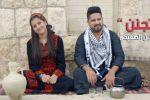 شاهد:عمر ولين الصعيدي يتغزلان في فلسطين
