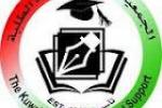 خريجون من الجامعات الفلسطينية يوجهون رسائل شكر للجمعية الكويتية في الكويت
