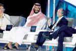 مركز أبحاث إسرائيلي: هل سيلقى 'بن سلمان' مصير شاه إيران  !؟