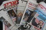 أضواء على الصحافة الإسرائيلية 29 كانون الثاني 2019