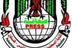 نقابة الصحفيين تحمل حركة حماس مسؤولية الاعتداء على تلفزيون فلسطين وتطالبها بالكشف عن المجرمين
