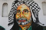 أبو علي شاهين الفكرة والثورة معاً...بقلم ثائر نوفل أبو عطيوي