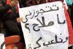 'تتجوزني يا صلاح ونلعب كرة'… لافتة حملتها شابة مصرية فكيف كانت ردة فعل محمد صلاح؟