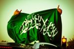 السعودية تلبس فلسطين عمامة الاسلام وتعلن شرعية 'اسرائيل'...حازم عوض