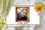 الاديب المصرى صابر حجازى ..رمز التحدى والابداع بقلم الصحفية - ايمان ابوالليل