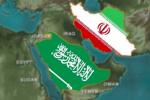 السعودية تعلن قطع العلاقات الدبلوماسية مع ايران