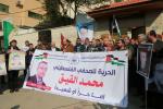'الصحفيون العرب' تدعو لتنظيم وقفات تضامنية مع 'القيق'