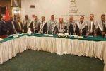 فلسطين امينا عاما لاتحاد المعلمين العرب