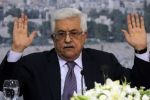 ما هي القرارات التي ستتخذها حركة فتح يوم 29 الشهر الجاري؟