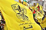 انطلاق أعمال المؤتمر العام السابع لحركة فتح