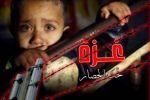 الأمم المتحدة: انخفاض 50 % في المساعدات الدولية للسلطة وتضاعف سكان غزة خلال 30 عاما
