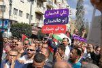 حراك الضمان: نناشد الرئيس و نؤكد على موعد 'اعتصام الغضب'