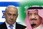 خطة اسرائيلية لعلاج المرضى الخليجيين خاصة الاثرياء في تل أبيب