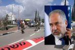 ليبرمان : عملية 'أريئيل' نتيجة مباشرة لاستسلام نتنياهو أمام غزة