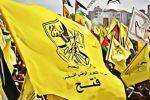 بالاسماء .. حركة فتح تتهم حماس باستدعاء العشرات في غزة