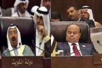 فيديو..القمة العربية: زعماء نائمون وآخرون يتعثرون وغوتيريش يستشهد بالقرآن