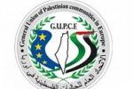 انتخابات الجاليات الفلسطينية في أوروبا ( تحضير ) الأرواح....أحمد دغلس