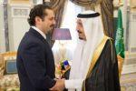 وزير سعودي: سترون ماذا سيحصل لحزب الله في لبنان والآتي سيكون مذهلاً