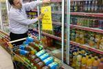 الاقتصاد: ضبط 135 طنًا من منتجات المستوطنات في 2015