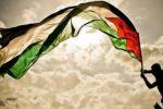 مركز الإنسان:تمييز عنصري وطمس للهوية الفلسطينية بحق فلسطيني الداخل المحتل