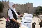 اسرائيل تفصل معلمين فلسطينيين في القدس والداخل بتهمة 'التحريض'