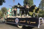 النخالة يؤكد على استمرار نهج الجهاد والمقاومة حتى تحرير كل فلسطين