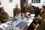 على خلفية 'فضيحة الطحينية'.. فصل ضابط برتبة مقدم من شعبة الاستخبارات الإسرائيلية