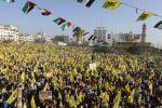 عشرات الالاف في ساحة السرايا بغزة يطالبون برحيل الحمد الله وحكومته