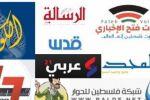محكمة برام الله تصدر قرارًا بحظر 59 موقعًا إلكترونيًّا.. تعرف عليها