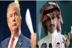 صحف اجنبية تتحدث عن علاقة ترامب باعتقال الوليد بن طلال !!