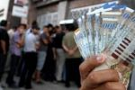 فتح: الحكومة ستصرف الشهر المقبل 75% من رواتب موظفيها بغزة