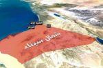 تزامنا مع مع طي صفحة 'ابومازن'.. مسؤولان إسرائيليان يقترحان مشروعا بسيناء لـ'حل مشكلة غزة'