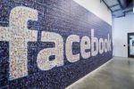 هجوم واعتداء على مكاتب فيسبوك في تل أبيب
