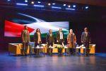 لأول مرة في رام الله ..انعقاد اجتماعات منظمة المدن المتحدة والحكومات المحلية فرع الشرق الأوسط وغرب اسيا