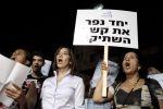 انتفاضة النساء ضد التحرشات الجنسية في إسرائيل