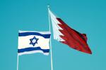 وفد إسرائيلي يشارك في مؤتمر البحرين لحماية الملاحة في الخليج