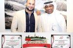 عبدالله بن حميد القاسمي يكرم علي الخوار